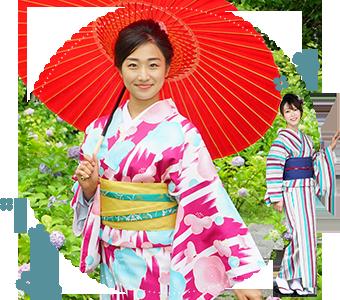 Il y a plus de 1 000 variantes de kimonos dans la boutique!