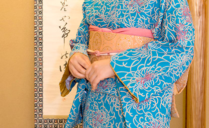 Porter le kimono