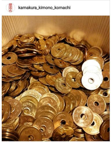 五円玉画像